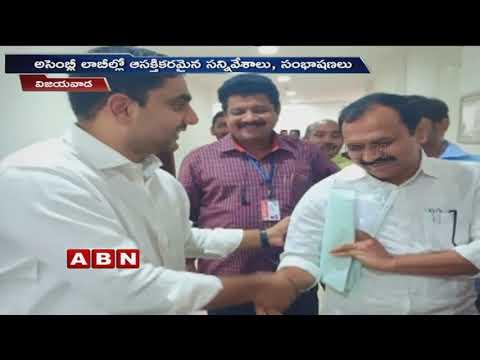 Nara Lokesh And Alla Ramakrishna Reddy Face To Face At Assembly Lobby | ABN Telugu