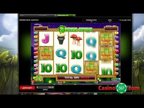 Выигрышные моменты в казино 888