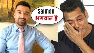 EMOTIONAL Ajaz Khan New Video On Salman Khan Ja...