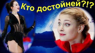 БОРЬБА ПОКОЛЕНИЙ Туктамышева против Косторной кто поедет на Чемпионат Мира 2021