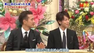 完整版第21回日劇NG大賞!! 轉於Youku 如有侵權請告知.
