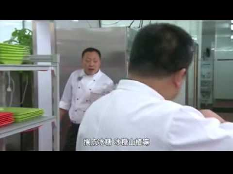 Chinese Reality TV: Greatest Chef - Season 1 EP01