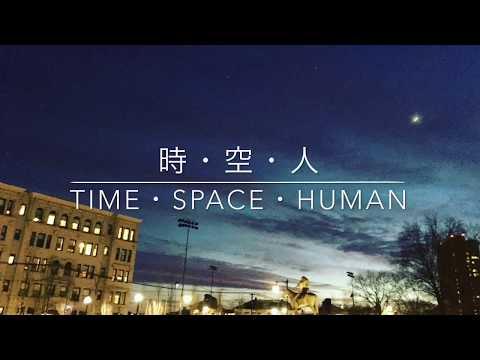 佐藤美紀子【時・空・人】〜Time・Space・Human〜 composed by Mikiko Sato