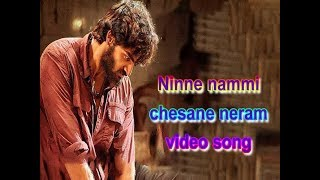 Ninne nammi chesane neram video song // pavan101251 // JP creations