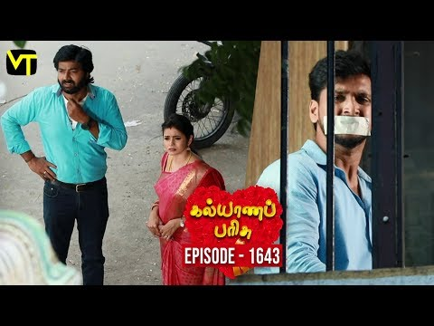 Kalyana Parisu Tamil Serial Latest Full Episode 1643 Telecasted on 27 July 2019 in Sun TV. Kalyana Parisu ft. Arnav, Srithika, Sathya Priya, Vanitha Krishna Chandiran, Androos Jessudas, Metti Oli Shanthi, Issac varkees, Mona Bethra, Karthick Harshitha, Birla Bose, Kavya Varshini in lead roles. Directed by P Selvam, Produced by Vision Time. Subscribe for the latest Episodes - http://bit.ly/SubscribeVT  Click here to watch :   Kalyana Parisu Episode 1642 https://youtu.be/eJj_LF7QEg4  Kalyana Parisu Episode 1641 https://youtu.be/Wv56djfBB64  Kalyana Parisu Episode 1640 https://youtu.be/Fw4gf6bFhrM  Kalyana Parisu Episode 1639 https://youtu.be/-Knx7sZrrzQ  Kalyana Parisu Episode 1638 https://youtu.be/Vm6Rt_j56Eg  Kalyana Parisu Episode 1637 https://youtu.be/4erNm7MSwgw  Kalyana Parisu Episode 1636 https://youtu.be/VFi-YL-TmwA  Kalyana Parisu Episode 1635 https://youtu.be/8ERadpf7MJk  Kalyana Parisu Episode 1634 https://youtu.be/jV4KObGnE8k  Kalyana Parisu Episode 1633 https://youtu.be/A2nXk-ToGsI  Kalyana Parisu Episode 1632 https://youtu.be/JyLLq7IIxB8   For More Updates:- Like us on - https://www.facebook.com/visiontimeindia Subscribe - http://bit.ly/SubscribeVT