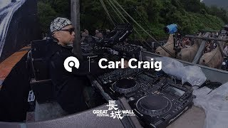 Carl Craig @ Great Wall Festival (BE-AT.TV)