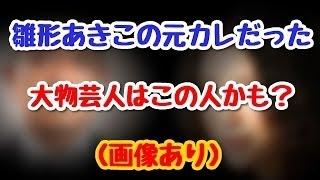 10月8日放送「めちゃ×2イケてるッ!今夜ついにガチ20周年 ありがたいね...