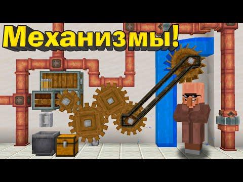 БЕСКОНЕЧНАЯ ЭНЕРГИЯ! MINECRAFT С МОДАМИ! - Майнкрафт 1.16.4 #6