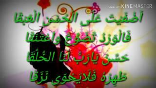 Gambar cover Adhafaita by Ai khadijah Sholawat merdu