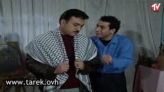 حارة الجوري - ما كل ما يتمناه المرء يدركه .. طلع صالح فنان كمان !! طارق مرعشلي و مهند قطيش