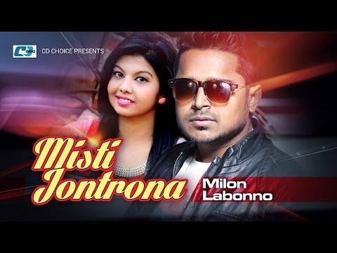 Mishti Jontrona | Milon | Labonno | Palash Khan | Nusrat | Bangla Music Video