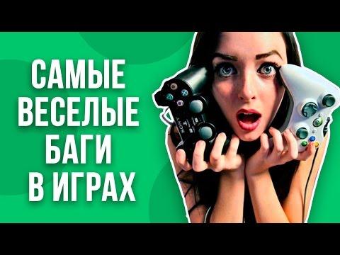 Прикольные игры онлайн - играть бесплатно на Game-Game