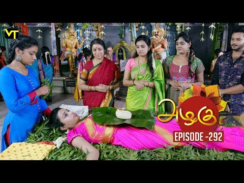 Azhagu - Tamil Serial | அழகு | Episode 292 | Sun TV Serials | 02 Nov 2018 | Revathy | Vision Time