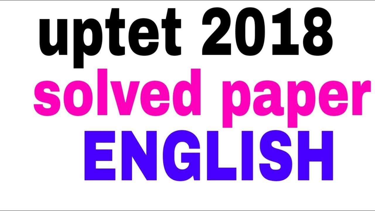 uptet 2018 english solved paper । uptet 2018 answer key