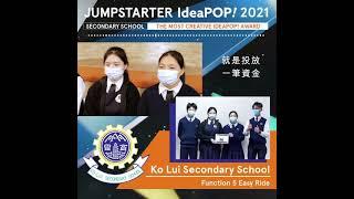 Publication Date: 2021-04-08 | Video Title: JUMPSTARTER IdeaPOP!  │高雷中學  最