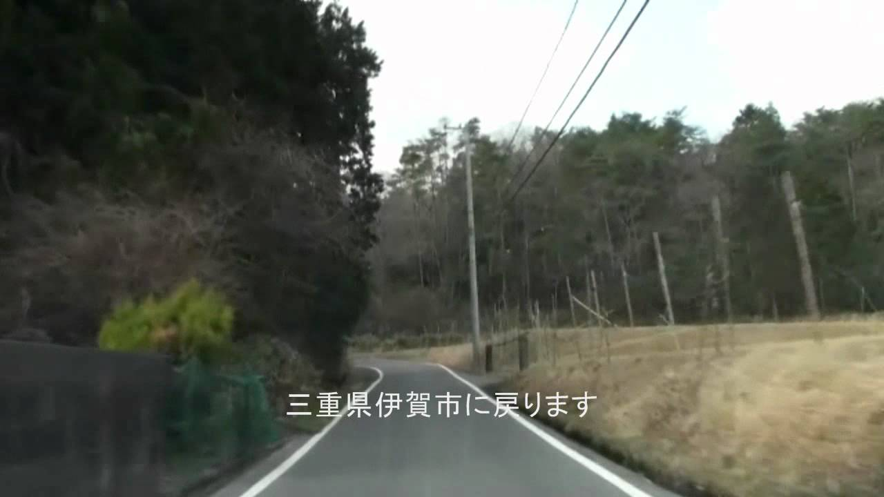 滋賀県道完全走破 50号伊賀信楽線 - YouTube