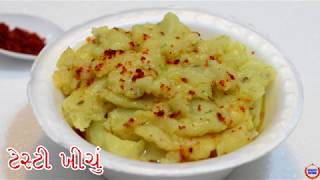 Khichu recipe in guajrati