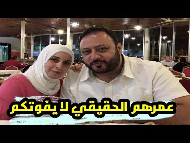 العمر الحقيقي لخالد مقداد و زوجته مروة حماد لا يفوتكم Youtube