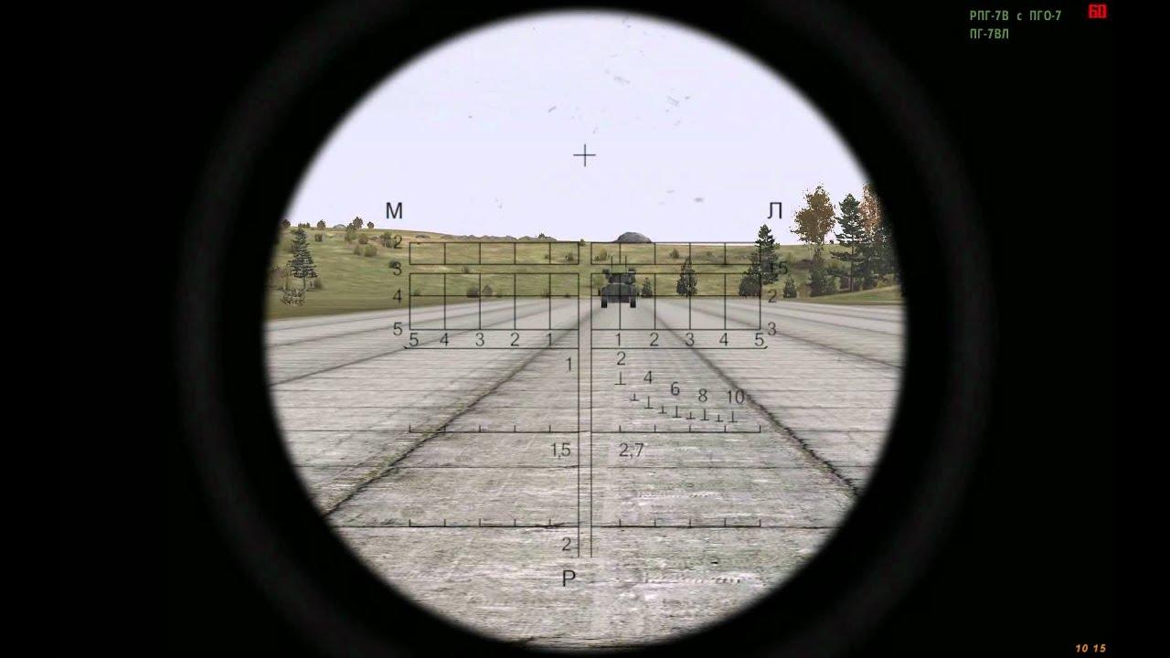 Технические характеристики прицела снайперского оптического псо-1. В следующих модификациях: псо-1, псо-1-1, псо-1м2, псо-2, псо-3. Шкала, применяемая при выверке прицела; цена делений шкалы равна 0,5.