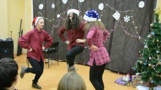 танец от девчонок! 24.12. молодежка