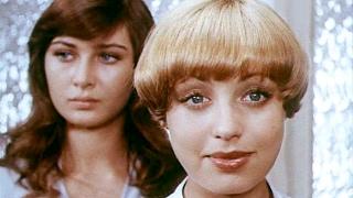 Камертон 1 серия (1979) фильм