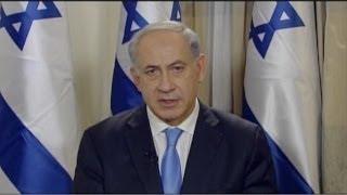 Israeli Prime Minister Benjamin Netanyahu, From YouTubeVideos