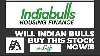 IndiaBulls Housing Finance Stock Analysis in Tamil   Fundamental Analysis   Stock Market Crash