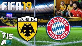 ΑΕΚ - Μπάγερν Μονάχου | 23/10/2018 - FIFA 19