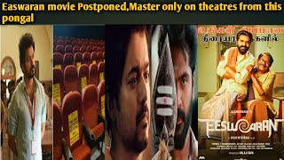 Easwaran release cancelled,Master confirmed on Pongal, Easwaran vs Master
