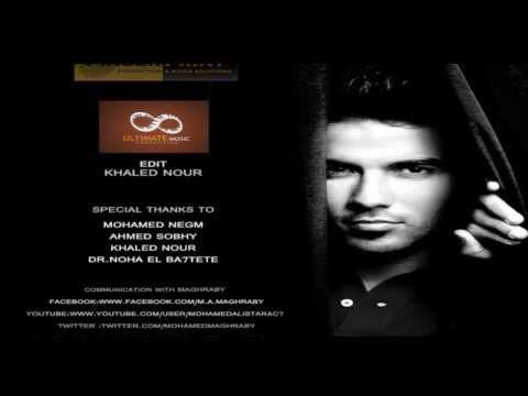 محمد مغربى - صعبة الليالى | Mohamed Maghraby - Sa3ba El  Layaly