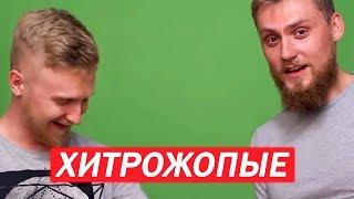 БОЛЬНАЯ НЕМАГИЯ\ВидеоОбзор#3 - БОРЩ\NEMAGIA