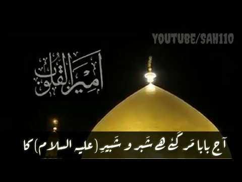 Yeh Janaza Hai Ali(A.S) Ka  Whatsapp Status  21 Ramzan Shadat IMAM ALI(A.S) Urdu-Hindi