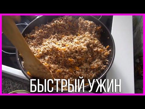 Гречка с овощами, быстрый ужин простой рецепт