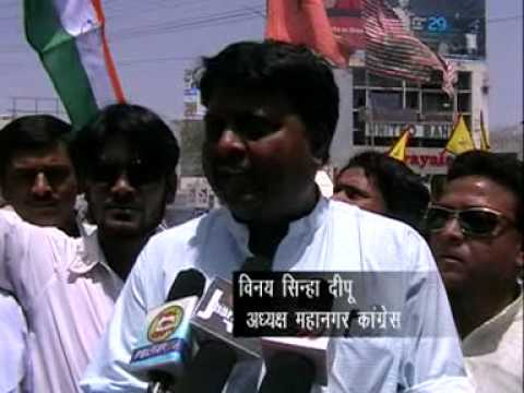 2-04-2010 PBL NAZAR PROTEST AGAINST LAW AND ORDEROF CONGRESS, RANCHI, JHARKHAND.mpg