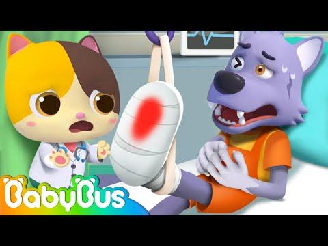 Kitten Doctor to the Rescue🚑 | Policeman, Fireman 🚓 🚒 | Nursery Rhymes | Kids Songs | BabyBus