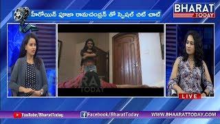 Video Heroine Pooja Ramachandran Special Chit Chat | Inthalo Ennenni Vinthalo Movie | Bharat Today download MP3, 3GP, MP4, WEBM, AVI, FLV Juli 2018