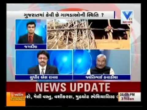 Sawal Jantano With Jayantibhai Kavadiya | VTV Gujarati