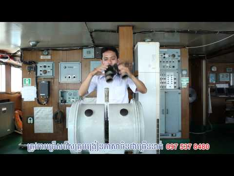 Cambodia Marine Human Resource Institute School Advertisement