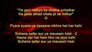 Suhana safar aur ye mausam hasi - Madhumati - Full Karaoke