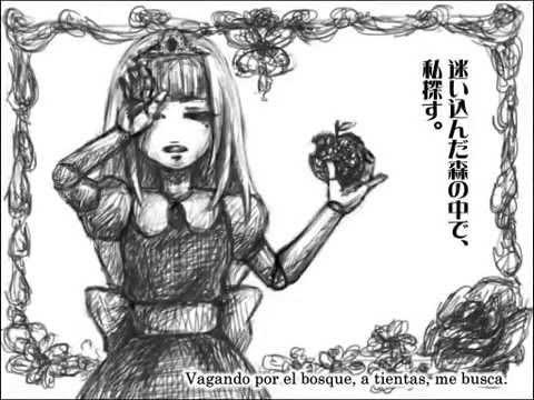 【Machigerita feat. Hatsune Miku】Coffin of Sweet Death【Sub. Español + Romaji】