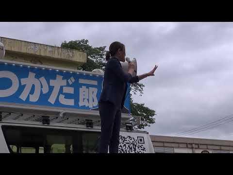 今井議員 応援演説