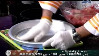 مطبخ دريم | طريقة عمل الكنافة بالجبنة مع الشيف أحمد المغازي