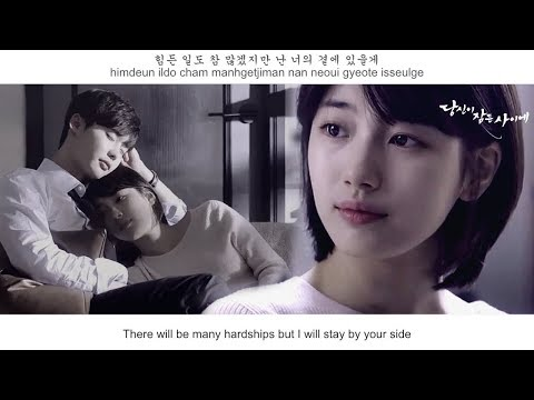 Suzy (수지) - Words I Want To Hear (듣고 싶은 말) FMV (While You Were Sleeping OST Part 13) [Eng Sub]