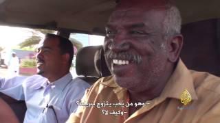 تاكسي الخرطوم | الجزيرة الوثائقية