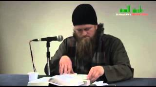 Tafsir Lesson 4. AL FATIHA pt1   IMAM WASIM KEMPSON