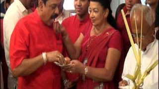 Former President and family celebrate Sinhala and Tamil New Year