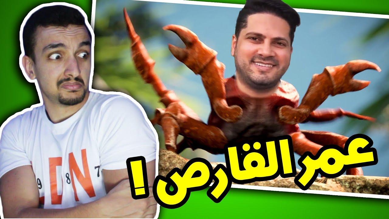 القارص عمر الصعيدي يقرص بنته في البث - و تصدر الترند في السعودية!