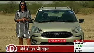 Ford Freestyle Review 2018   Auto India