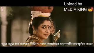 Download Video অসাধারণ একটি ভিডিও গান। BAHUBALI 2 MP3 3GP MP4