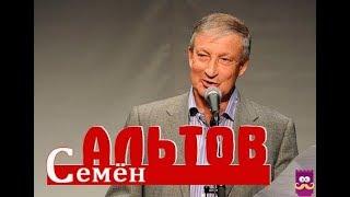 Смотреть Семен Альтов Все, что могли! (черный юмор!) онлайн